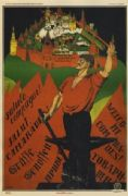 Vintage Russian poster - Long live the 3rd International! 1920